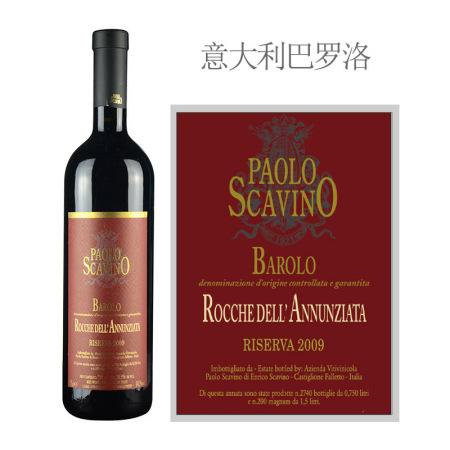 2009年宝维诺若黛安巴罗洛珍藏红葡萄酒
