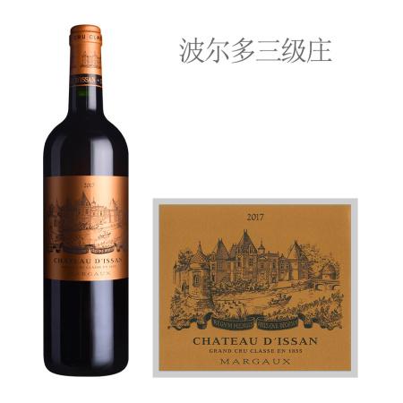 2017年迪仙庄园红葡萄酒