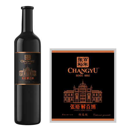 2016年张裕解百纳特选级干红葡萄酒