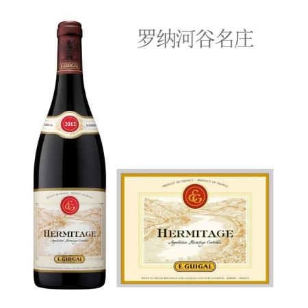 2012年吉佳乐世家埃米塔日红葡萄酒