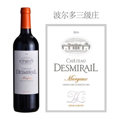 2016年狄士美庄园红葡萄酒