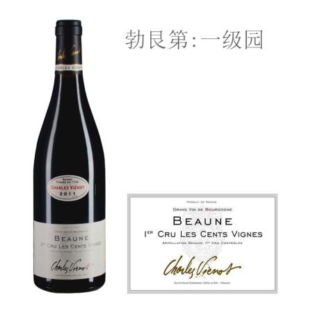 2011年威洛酒园圣维尼(伯恩一级园)红葡萄酒