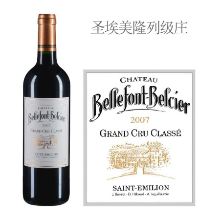 2007年贝勒芬酒庄红葡萄酒
