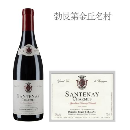 2013年罗杰贝隆酒庄香牡(桑特奈村)红葡萄酒