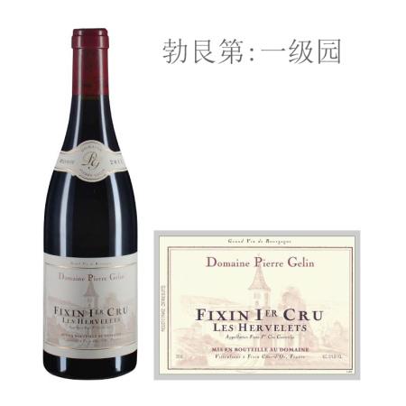 2011年杰琳酒庄何维勒(菲克桑一级园)红葡萄酒