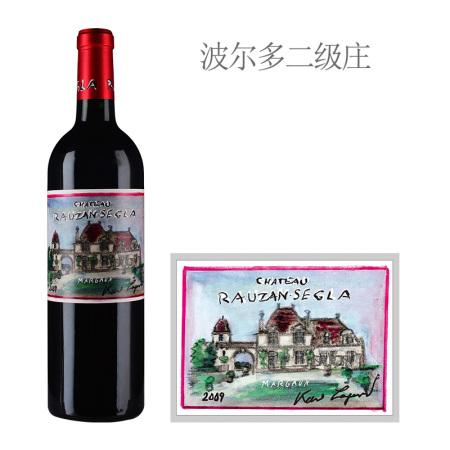 2009年鲁臣世家庄园红葡萄酒