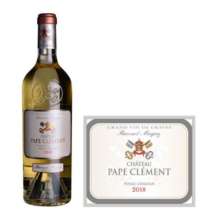 2018年克莱蒙教皇堡白葡萄酒
