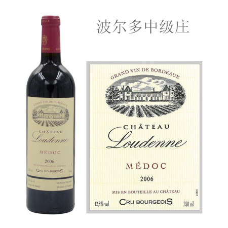 2006年露德尼酒庄红葡萄酒