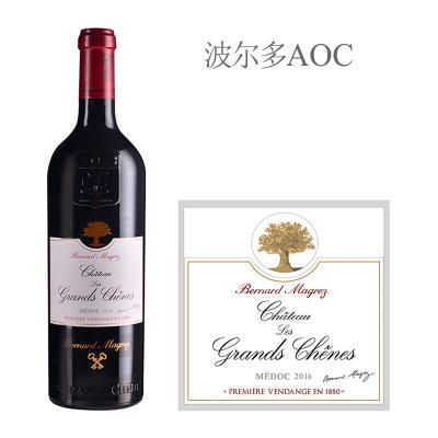 2016年力关轩酒庄红葡萄酒