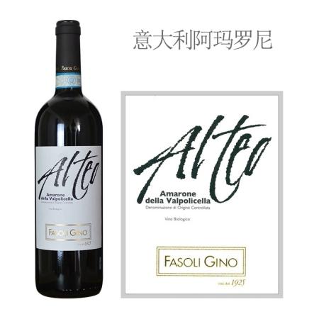 2008年法索基诺酒庄阿黛奥阿玛罗尼红葡萄酒