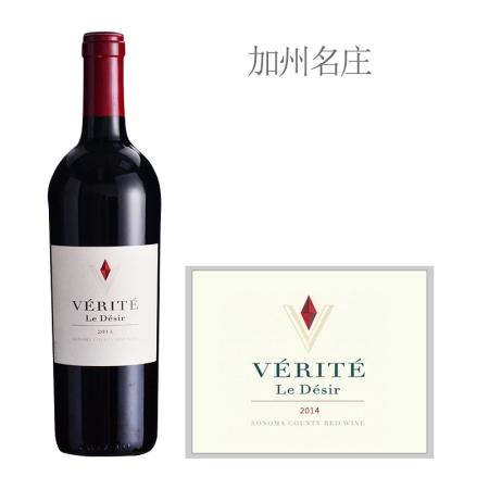 2014年真理欲望红葡萄酒