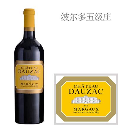 2015年杜扎克城堡红葡萄酒