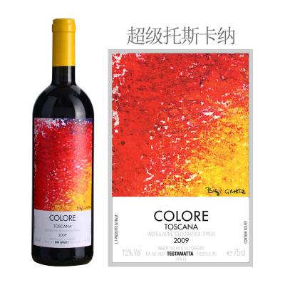 2009年缤缤格拉兹酒庄色彩红葡萄酒