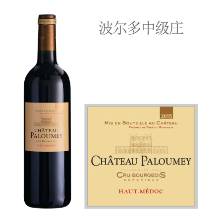 2015年帕洛美城堡红葡萄酒