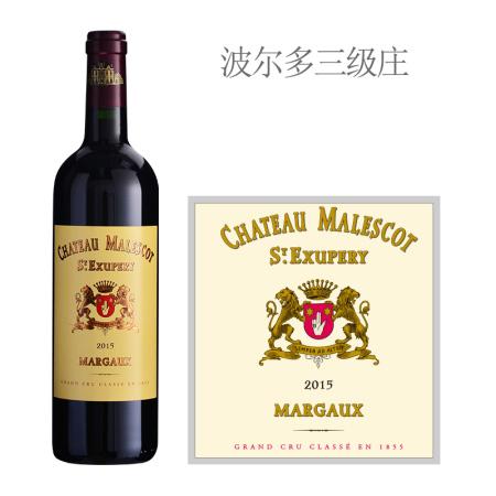 2015年马利哥酒庄红葡萄酒