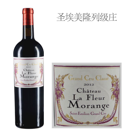 2012年莫朗酒庄红葡萄酒