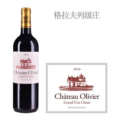 2016年奥利弗酒庄红葡萄酒