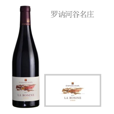2015年奥杰罗西纳西拉红葡萄酒