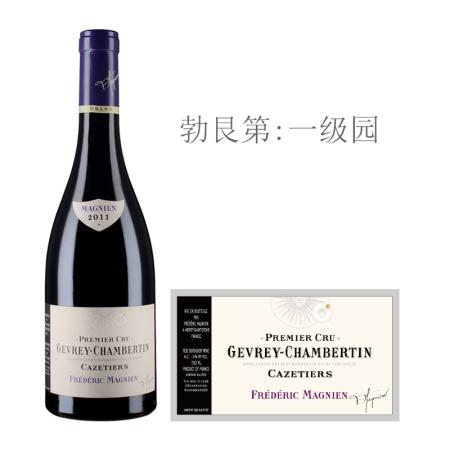 2011年马尼安卡泽迪(热夫雷-香贝丹一级园)红葡萄酒