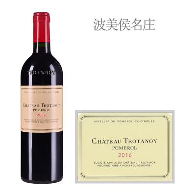 2016年卓龙酒庄红葡萄酒