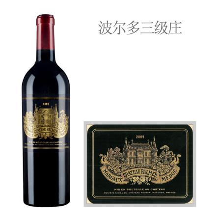 2009年宝马庄园红葡萄酒