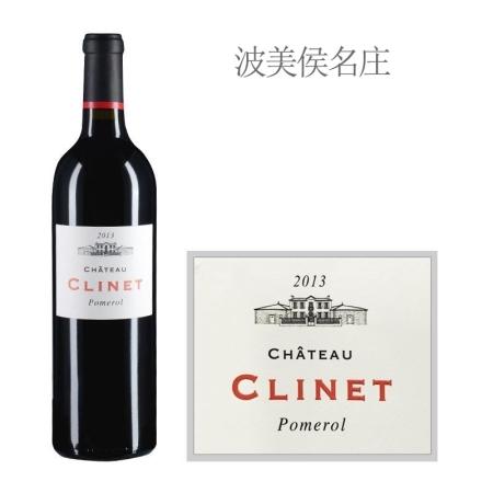 2016年克里奈酒庄红葡萄酒