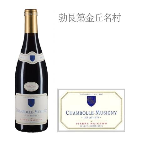 2010年诺尊酒庄埃塞斯(香波-慕西尼村)老藤红葡萄酒