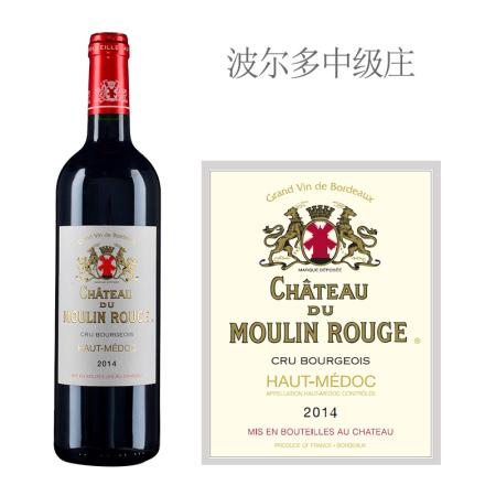 2014年红磨坊庄园红葡萄酒