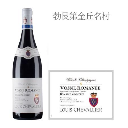 2013年路易骑士酒庄慕尼埃(沃恩-罗曼尼村)红葡萄酒