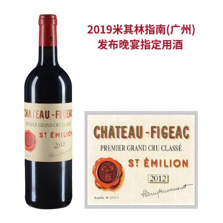 2012年飞卓酒庄红葡萄酒
