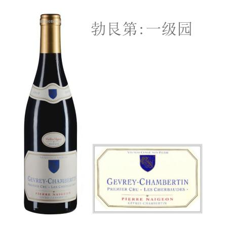 2010年诺尊酒庄希伯德(热夫雷-香贝丹一级园)老藤红葡萄酒