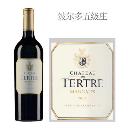 2015年杜特城堡红葡萄酒