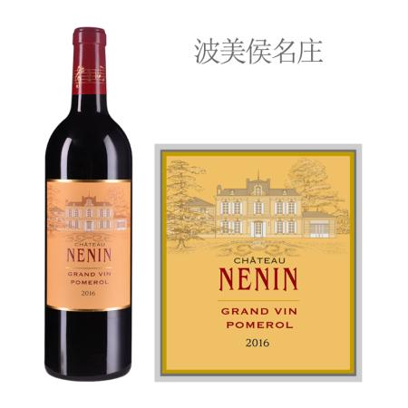 2016年列兰酒庄红葡萄酒