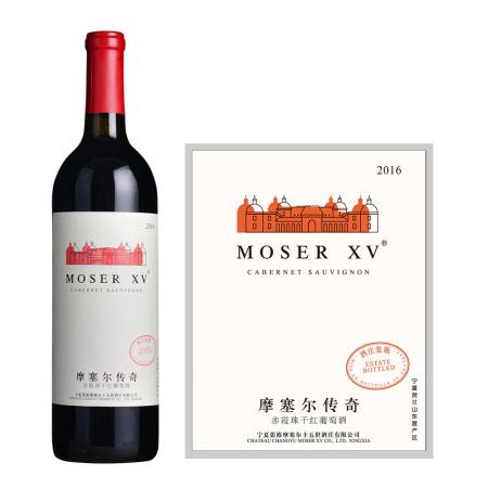 2016年摩塞尔传奇赤霞珠干红葡萄酒