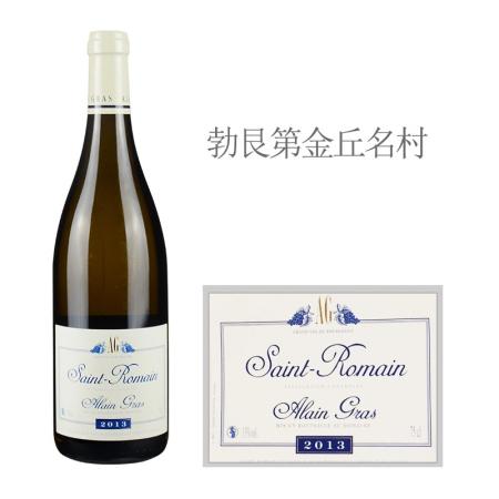 2013年格拉斯酒庄(圣罗曼村)白葡萄酒