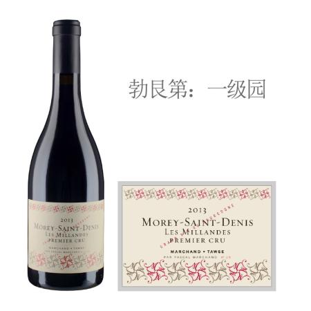 2013年图诗米兰黛(莫雷-圣丹尼一级园)红葡萄酒