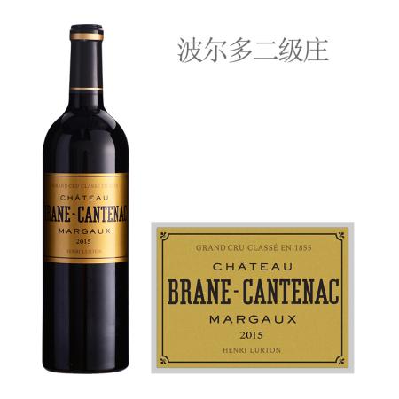 2015年布朗康田酒庄红葡萄酒