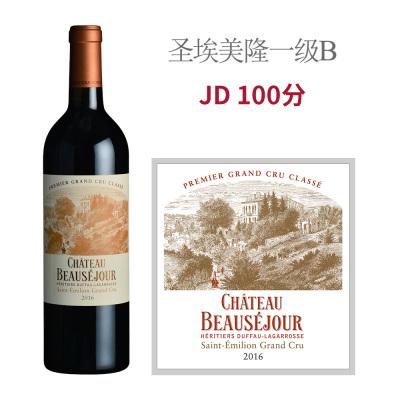 2016年博塞庄园红葡萄酒