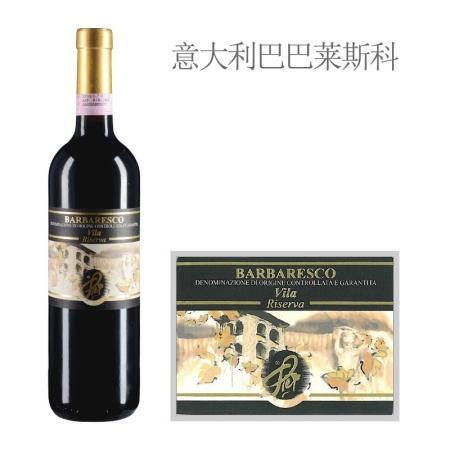 2007年皮埃尔酒庄维拉巴巴莱斯科珍藏红葡萄酒
