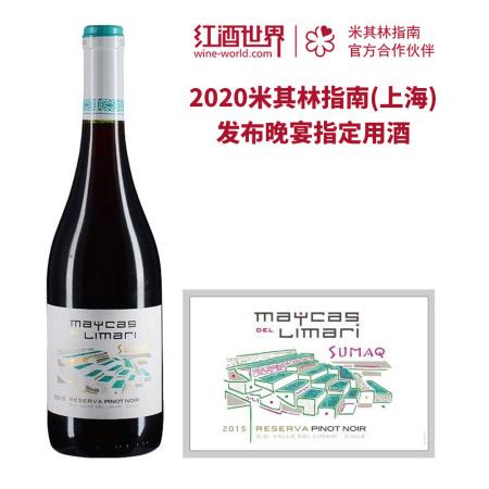 麦卡斯珍藏黑皮诺红葡萄酒