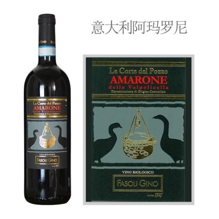 2009年法索基诺酒庄科特波佐阿玛罗尼红葡萄酒