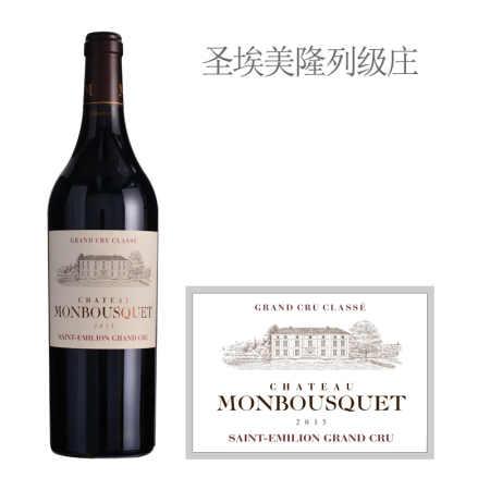 2018年蒙宝石酒庄红葡萄酒