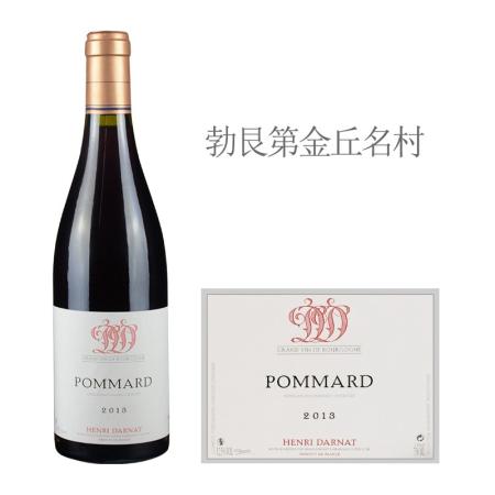 2013年亨利达纳酒庄(玻玛村)红葡萄酒
