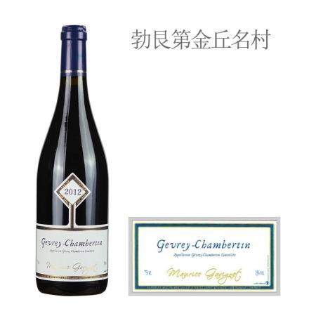 2012年佳维那酒庄(热夫雷-香贝丹村)红葡萄酒