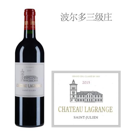 2015年力关庄园红葡萄酒