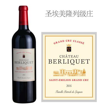 2016年贝尔立凯城堡红葡萄酒