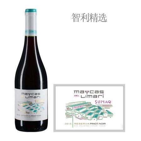 2015年麦卡斯珍藏黑皮诺红葡萄酒(积分兑换)