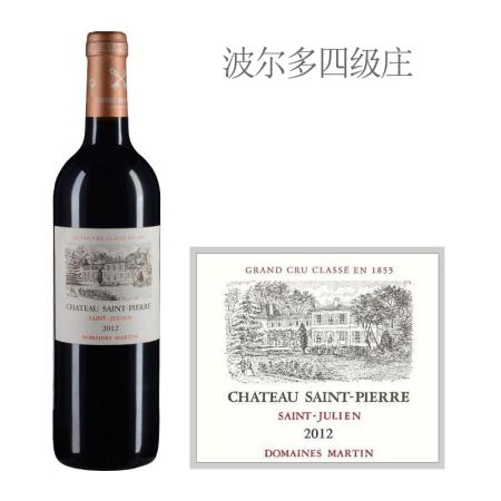 2012年圣皮埃尔城堡红葡萄酒