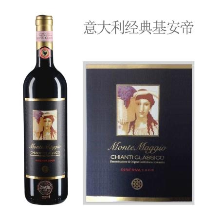 2008年五月丘酒庄经典基安帝珍藏红葡萄酒