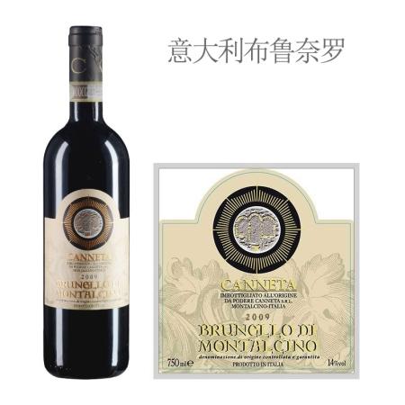 2009年卡尼塔酒庄布鲁奈罗红葡萄酒